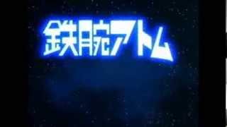 鉄腕アトム(1980)