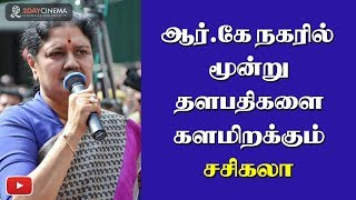 Sasikala brings in three Thalapathy's for RK Nagar bypoll! - 2DAYCINEMA.COM