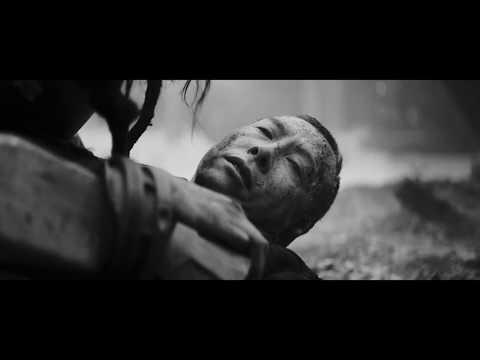 XXXTENTACION - Kill Me // Rogue One