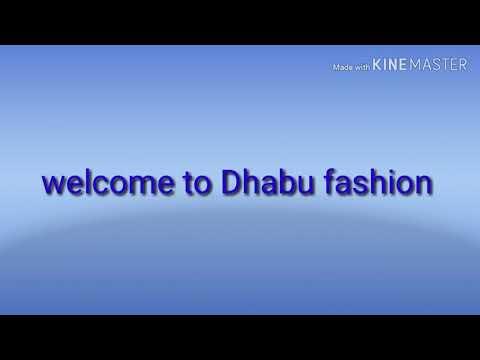 School Uniform /DHABU Fashion In Thirumullaivoil