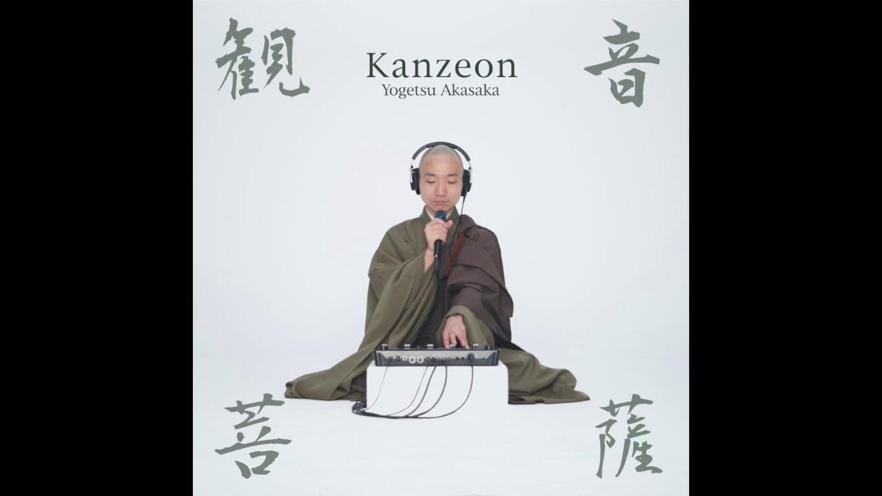 Kanzeon  -Yogetsu Akasaka 2nd single-