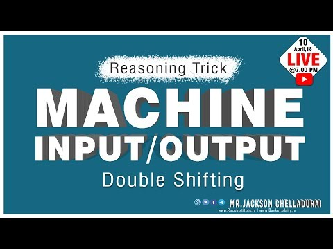 Machine Input/Output - II (Double Shifting) | PRACTICE SESSION | TIPS & TRICKS & SHORTCUTS
