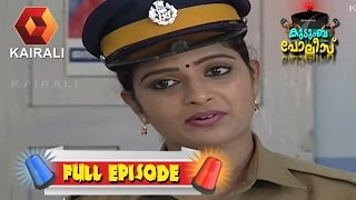 Kudumba Police 08/03/17 Real Full Episode