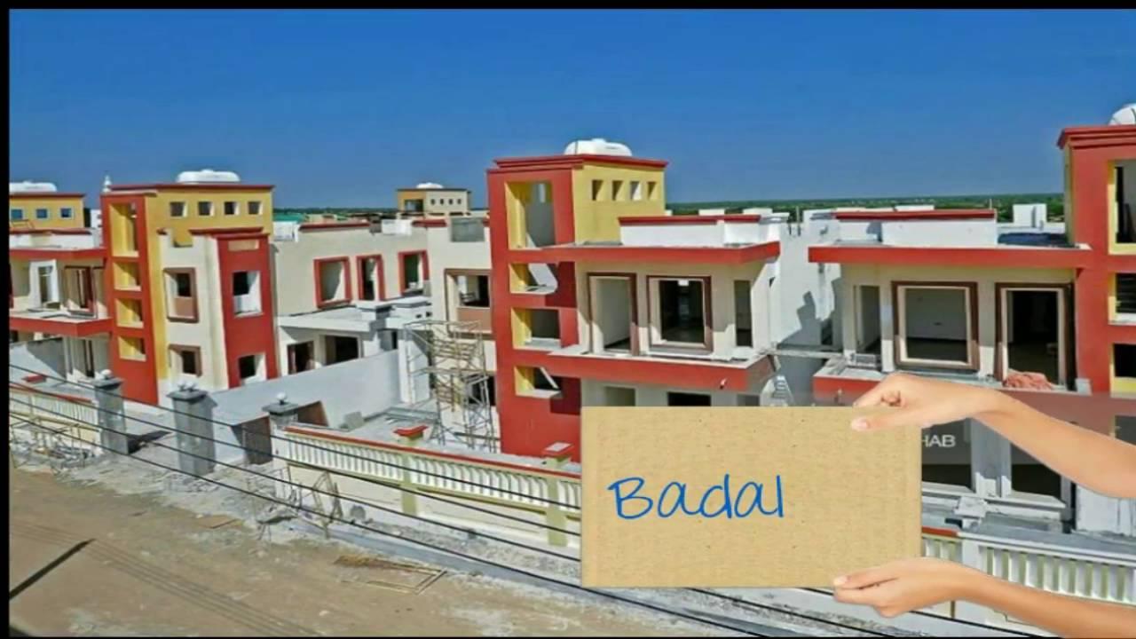 Somalia: Dal waxaa dhiso dadkiisa - Wadaniyad - Horumar - Barwaaqo - Sharaf - Dowlad - Midnimo
