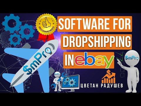 Smpro.net Dropshipping Software + Affiliate INTRODUCTION Ebay thumbnail