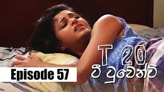 T20 - ටී ටුවෙන්ටි | Episode 57 | 27 - 02 - 2020 | Siyatha TV Thumbnail