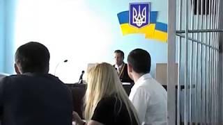 видео 263 ук украины