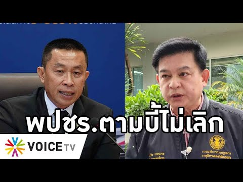 """Talking Thailand - """"สิระ""""เปิดศึก""""ศักดิ์สยาม""""จี้ให้แจงไทม์ไลน์ ใน กมธ. ลั่นมีข้อมูล รมต.ไปสถานบันเทิง"""