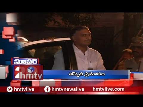 Minister Harish Rao CAR Missed Mortal Danger | Super 20 | Telugu News | hmtv