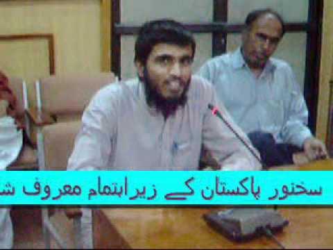 Sukhanwar Pakistan, Mushaira (June 12, 2012) Rafaqat Raazi