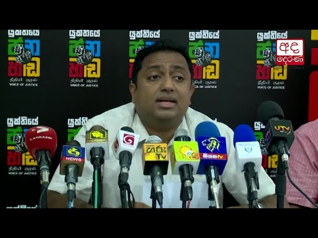 UNP preparing for a series of protests