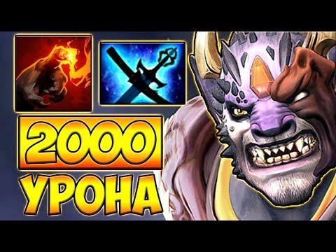 видео: 3 КИЛА ЗА ОДИН УЛЬТ, 2000 УРОНА! ЛИОН 7.20 ДОТА 2 █ lion 7.20 dota 2