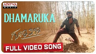 Dhamaruka Full Video Song || Guna 369 Songs || Karthikeya, Anagha || Chaitan Bharadwaj