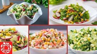 5 Весенних САЛАТОВ для тех, кто не любит долго готовить!