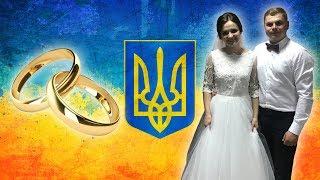 *TRADITIONAL* UKRAINIAN WEDDING | Bradley Chlopas
