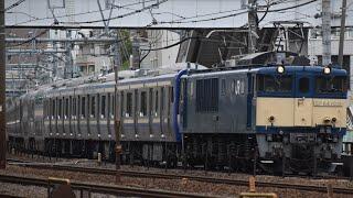 横須賀線E235系1000番台 新津配給 配9645レ EF64-1031[長]②+横クラF-11編成