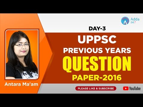 UPPSC Previous Years Question Paper_2016 | Antara Ma'am | 8:00 PM
