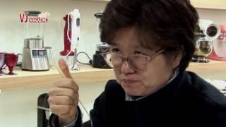 VJ매거진 시즌2_일렉트룸_주방의 만능 재주꾼! 키친 …