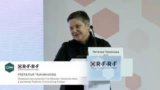Наталья Чиненова Роль и особенности визуального мерчендайзинга интернет магазина