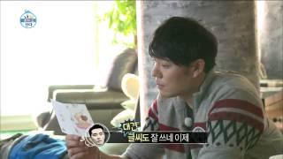 [HOT]I live alone 나혼자산다-Lee Tae-gon birthday dinner 이태곤엄마표생일상20141205