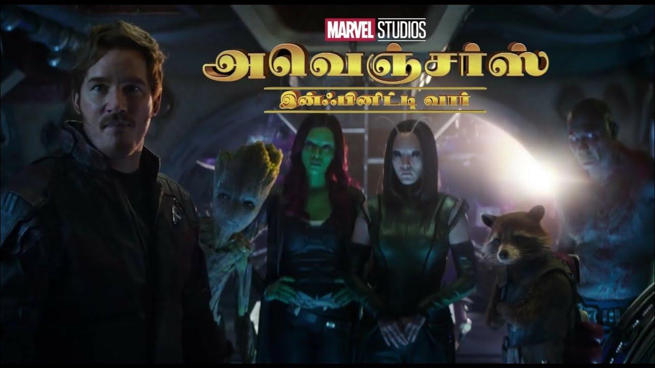 avengers: infinity war | tamil tv spot | one goal - youtube