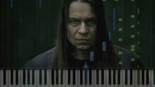 Ария - Осколок льда на пианино (урок)
