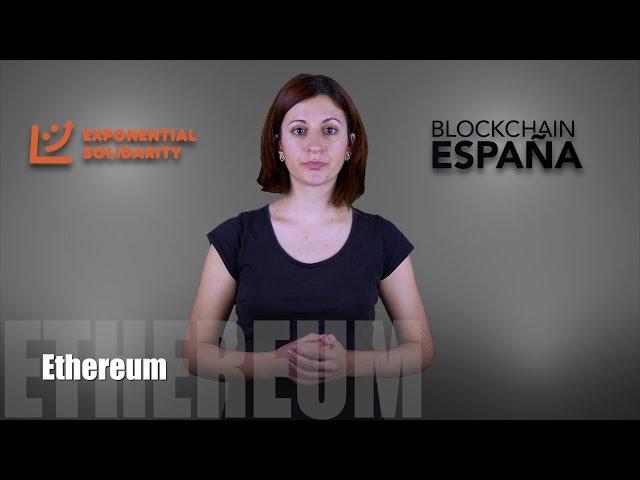 Ethereum LSE