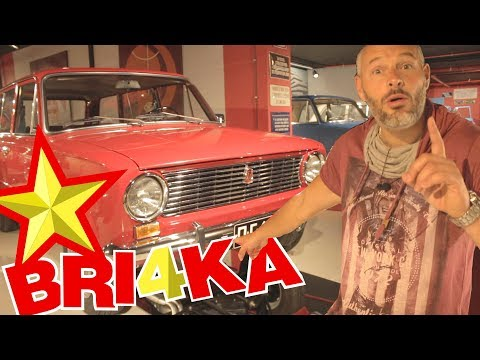 Bri4ka.com обратно в комунизма (СОЦ)