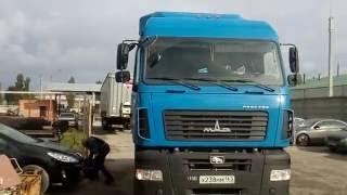 Системы контроля транспорта и расхода топлива ГЛОНАСС/GPS(, 2016-10-19T16:54:22.000Z)