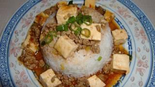 Mapo Tofu, 麻婆豆腐