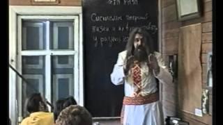 Юджизм (Мировосприятие) Урок - 20.  Системы Энергий Жизни