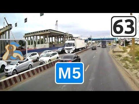 М5← [ ✕ Волжский - Тольятти - Жигулёвск - ✕ Сызрань ]