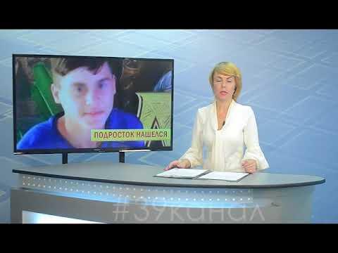 Пропавшего в Анапе подростка нашли в Кабардино-Балкарии