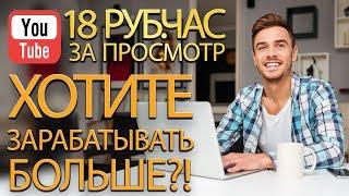 Работа с ежедневной оплатой в москве вакансии! Реальный заработок