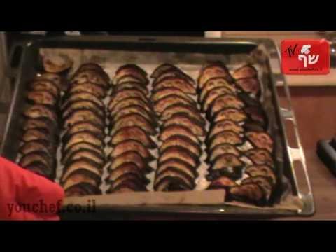 יושףIsraeli Recipes) TV ) -  מתכון לפרוסות חצילים בתנור(002)