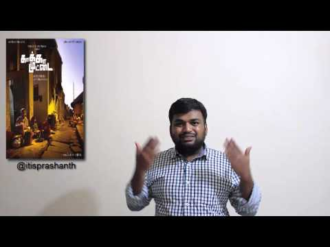 Kaaka muttai review by prashanth