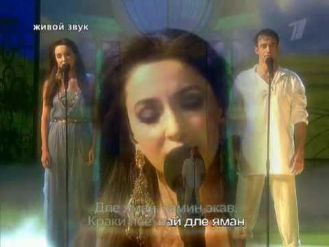 Песня Зара и Дмитрий Певцов - Dle Yaman (армянская народная песня) и Ах ты, степь широкая (русская народная песня) в mp3 320kbps