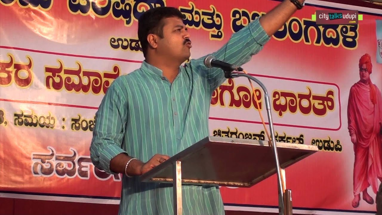 chakravarti sulibele speech download
