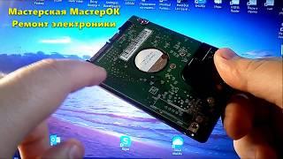 Что делать если ПК ноутбук не включается, висит на заставке, не работает клавиатура(, 2017-03-21T08:00:00.000Z)