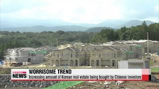 Increasing amount of Chinese-owned land in S. Korea   중국인, 제주도 땅 급속 잠식