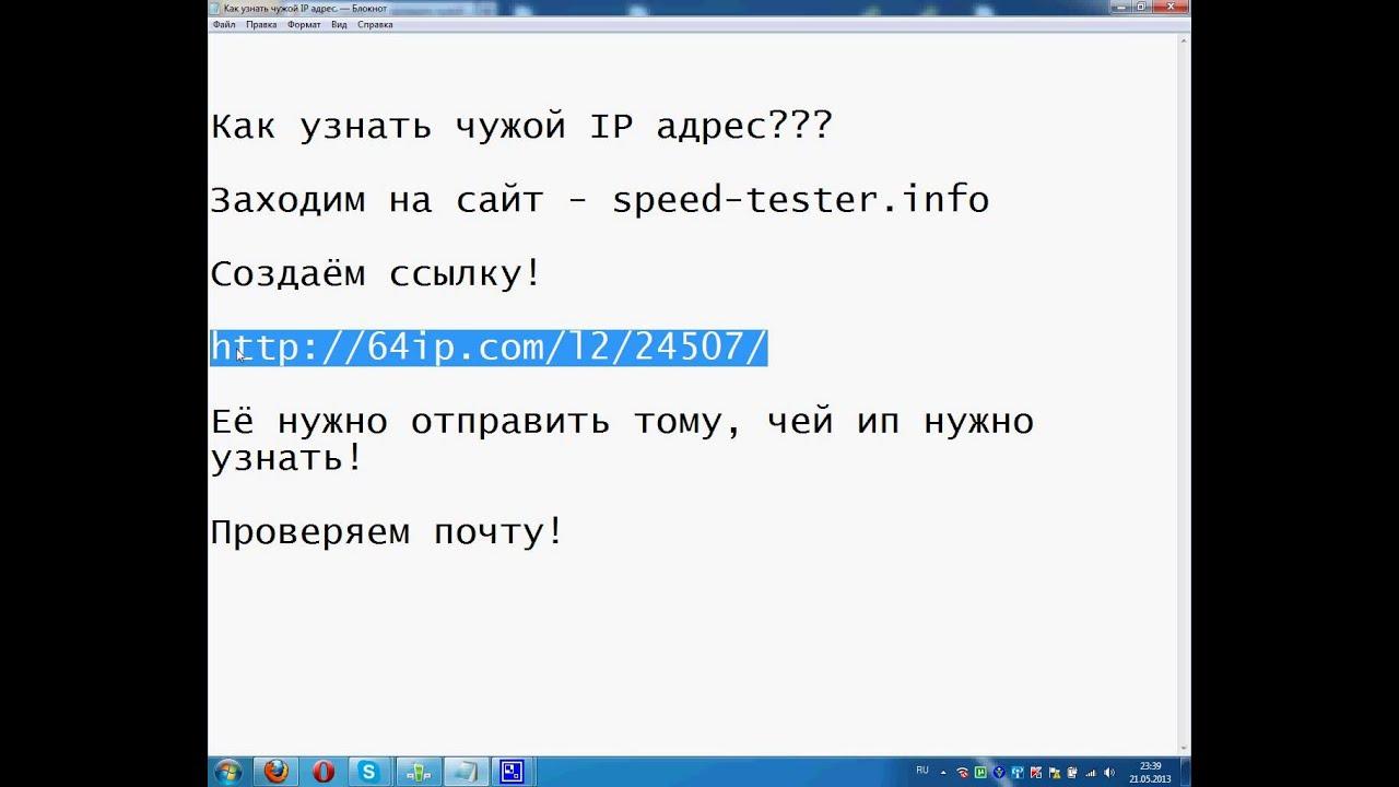 Как узнать в скайпе онлайн