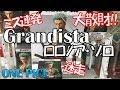 ワンピース【UFOキャッチャー】Grandista THE GRANDLINE MEN RORONOA ZORO ロロノア…