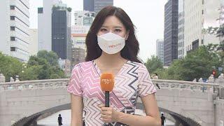 [날씨] 청주 38도, 전국 무더위…주말 전국 비 / 연합뉴스TV (YonhapnewsTV)