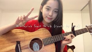 BLACKPINK SURE THING(MIGUEL) • COVER BY NANA