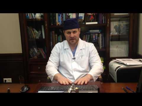 Дисплазия шейки матки: лечени
