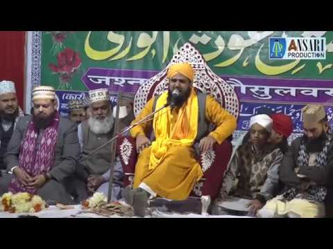 Hazrat Allama Syed Qamrul Hasan  ll  Jashn-E- Gausulwara Conference, Shastri  Park Delhi