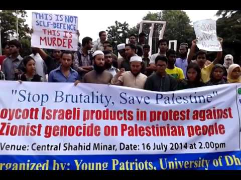 Human chain of dhaka university students in shaheed minar against the israels genocide