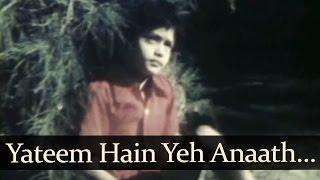 Yateem Hain Yeh (HD) - Aankh Ka Tara Songs - Sachin Pilgaonkar - Bindiya Goswami - Pradeep