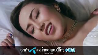 Lagu Thailand Viral Uwik Uwik Wik Wik (FULL VERSION)