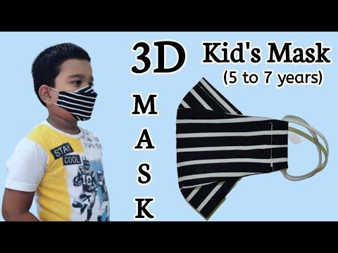 Best Breathable 3D Face Mask For Kids | 3D Kids Face Mask | Face Mask Pattern | Mask Sewing Tutorial